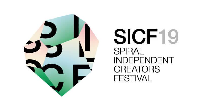 「SICF19」出展