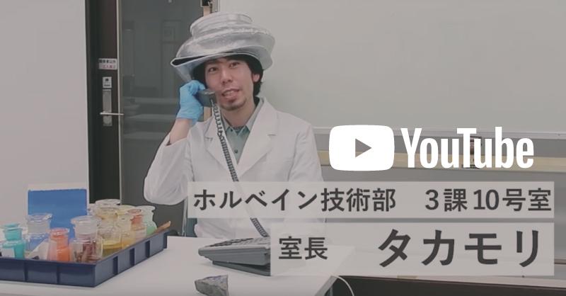 Youtube チャンネル 2月の動画配信情報