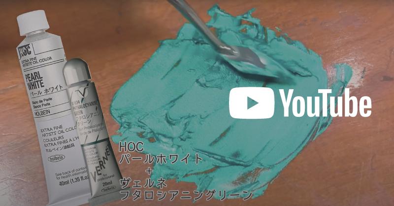 YouTube チャンネル 7月の動画配信情報