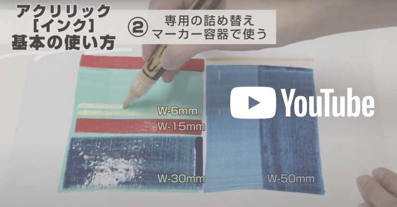 YouTube チャンネル 1月の動画配信情報