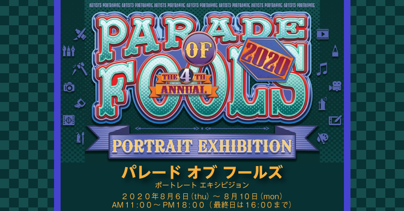 Parade Of Fools 2020  PORTRAIT EXHIBITION