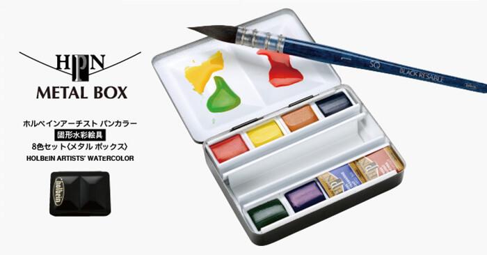 新製品「アーチスト パンカラー メタルボックス8色セット」